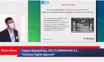 Η ICS Καραφύλλης Συστήματα Πληροφορικής  Χρυσός Χορηγός στο 20ο Συνέδριο Marketing & Πωλήσεων 2020