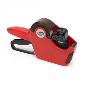 DBS16 2616 Ετικετογράφος Speedy red